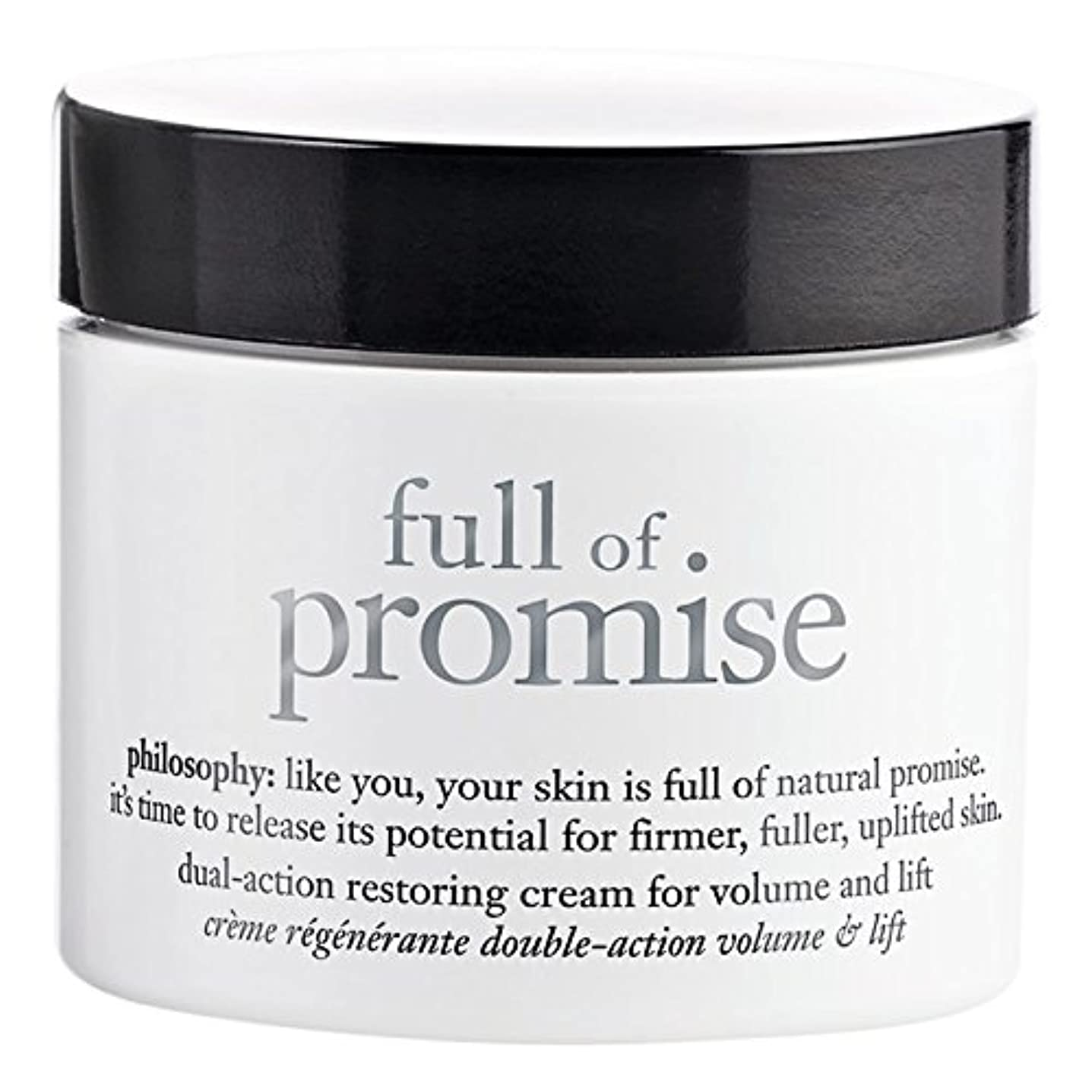 雇った無知減るクリームを復元するデュアルアクション?約束の完全な哲学、60ミリリットル (Philosophy) (x6) - Philosophy Full of Promise? Dual Action Restoring Cream, 60ml (Pack of 6) [並行輸入品]