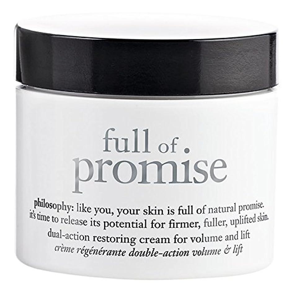 クリームを復元するデュアルアクション?約束の完全な哲学、60ミリリットル (Philosophy) (x2) - Philosophy Full of Promise? Dual Action Restoring Cream, 60ml (Pack of 2) [並行輸入品]