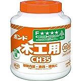 コニシ ボンド 木工用(ポリ缶) CH35 3kg #40640の写真