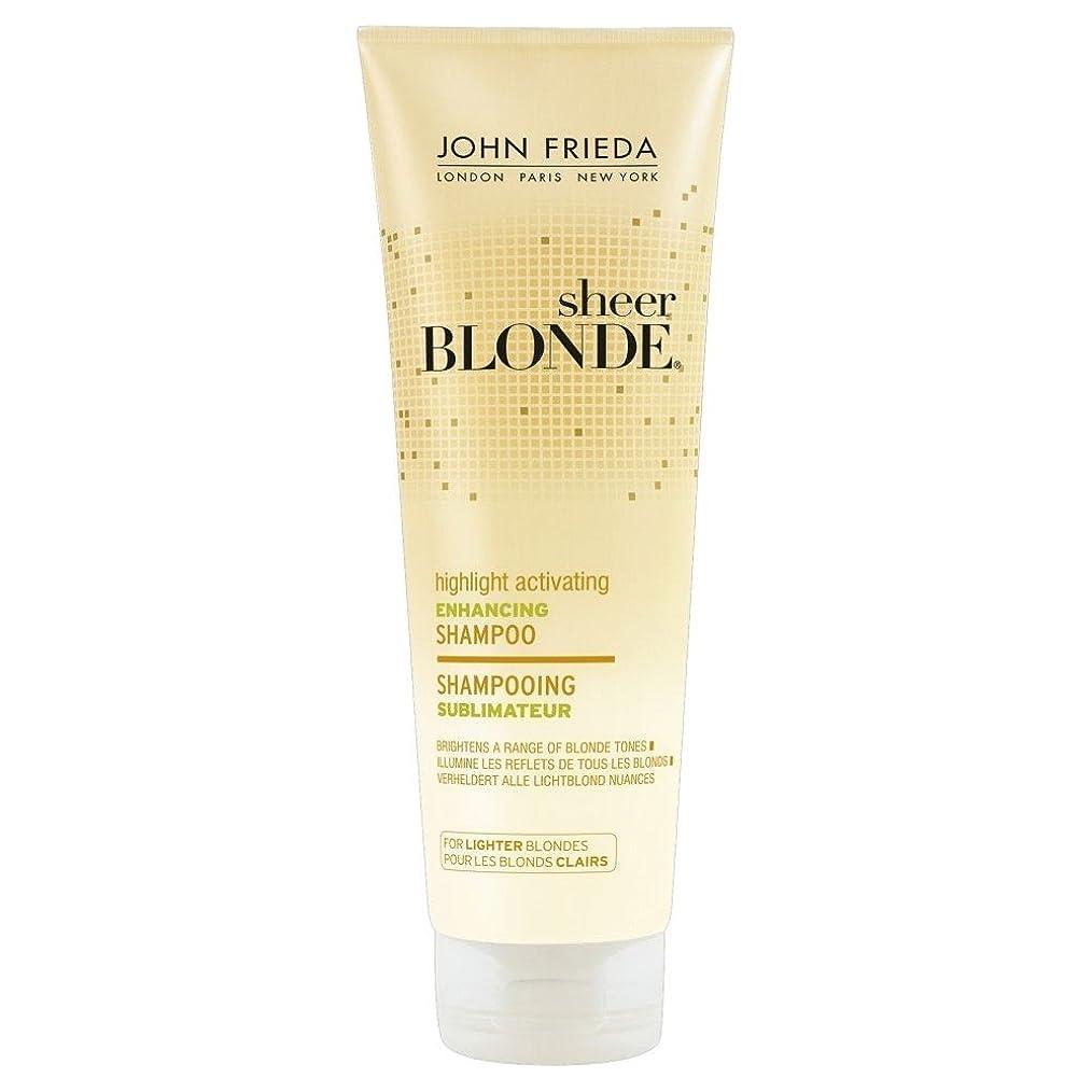 真空まばたき胃John Frieda Sheer Blonde Enhancing Shampoo for Lighter Blondes (250ml) ジョン?フリーダ軽いブロンドのための膨大なブロンド増強シャンプー( 250ミリリットル) [並行輸入品]