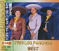 魅惑のコーラス トリオ・ロス・パンチョス ベスト・アルバム PBB-103