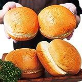 ふっくらバーガーバンズ冷凍6個入 ハンバーガー パン