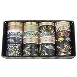 Diealles Shine 20 Rollos Bronceado Washi Tapes Set,Cinta Adhesiva Decorativa para DIY manualidades, Revistas, planificadores, tarjetas, scrapbook y envoltura de regalos, Style 1