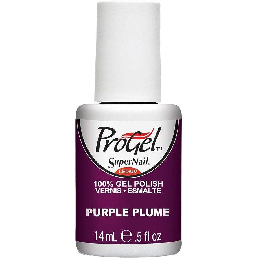 ピアノオーストラリア人残忍なSuperNail ProGel Gel Polish - Purple Plume - 0.5oz / 14ml