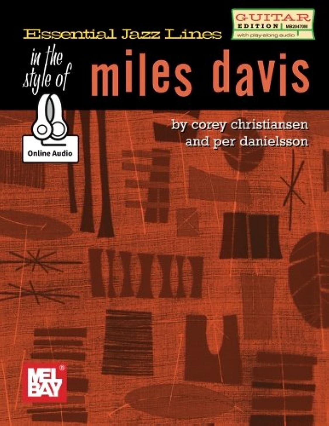良さ航海の容赦ないEssential Jazz Lines in the Style of Miles Davis - Guitar Edition