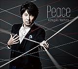Peace (豪華盤)