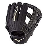 Mizuno MVP Prime Slowpitch Softball Glove Series