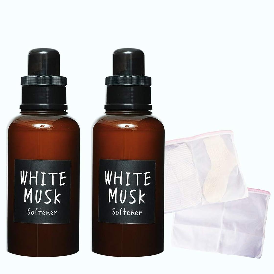 ギャラントリーコイル申し立てノルコーポレーション JohnsBlend 柔軟剤 ホワイトムスクの香り OA-JON-15-1(おまけ2WAY洗濯ネット)510ml×2本セット