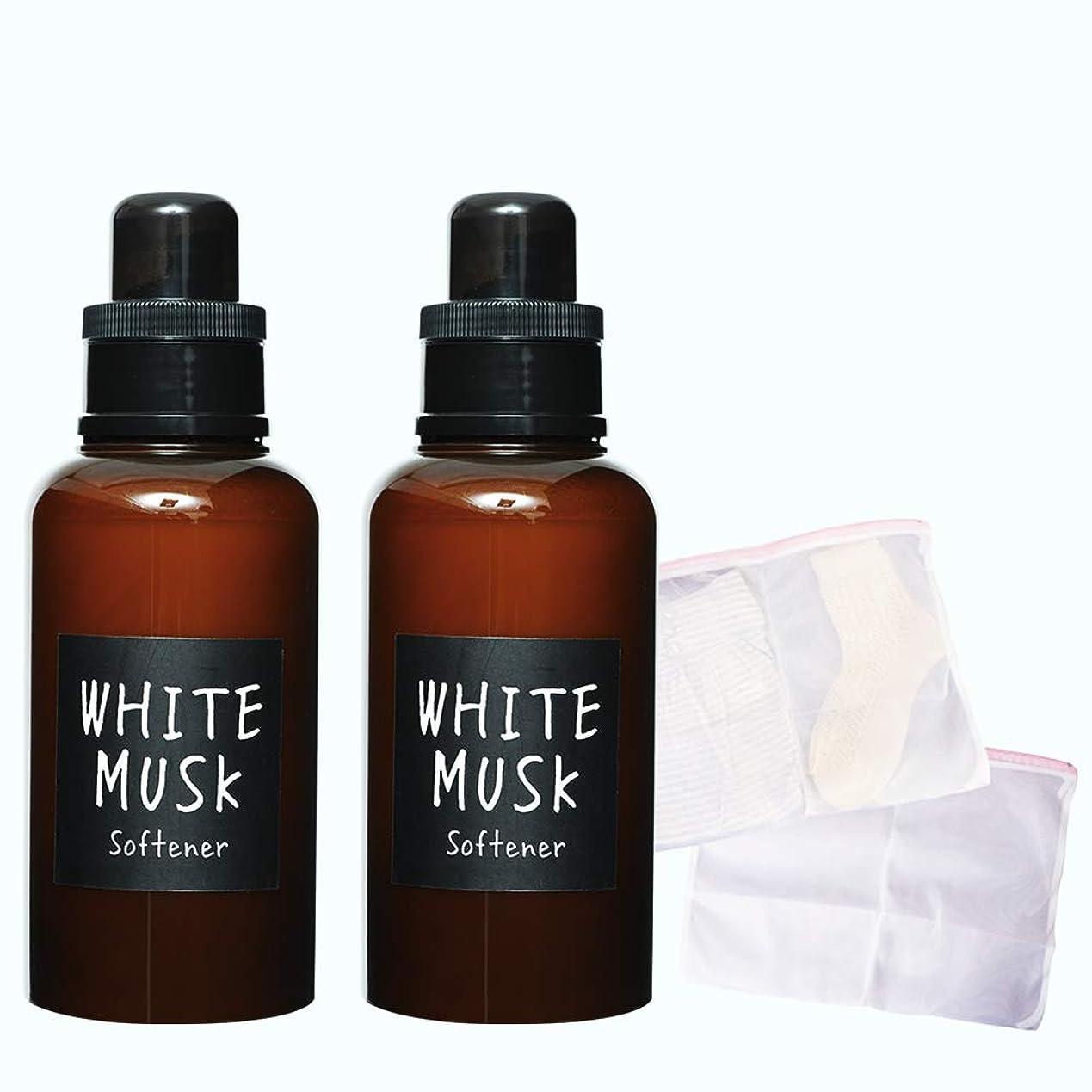 忍耐優先肥沃なノルコーポレーション JohnsBlend 柔軟剤 ホワイトムスクの香り OA-JON-15-1(おまけ2WAY洗濯ネット)510ml×2本セット