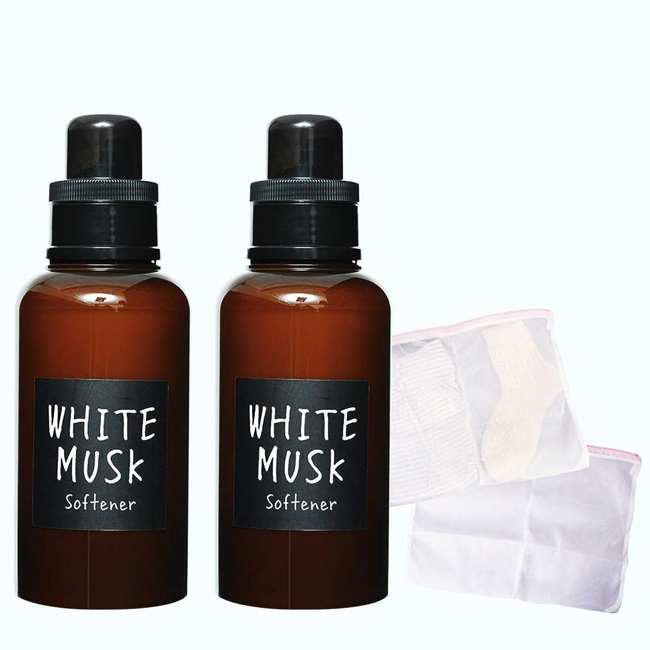 保守可能ジョージバーナード姪ノルコーポレーション JohnsBlend 柔軟剤 ホワイトムスクの香り OA-JON-15-1(おまけ2WAY洗濯ネット)510ml×2本セット