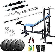 GOLD FITNESS 8 in 1 Bench, 15KG Home Gym Set, 3 ft Curl and 5ft Plain Rod, 1 Pair Dumbbells Rod