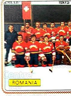 (CI) Team Romania, Team Photo Hockey Card 1979 Panini Stickers 310 Team Romania, Team Photo