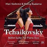 チャイコフスキー・ファンタジー (Tchaikovsky : Ballet Suites for Piano Duo / Mari Kodama & Momo Kodama) [SACD Hybrid] [輸入盤] [日本語帯・解説付]