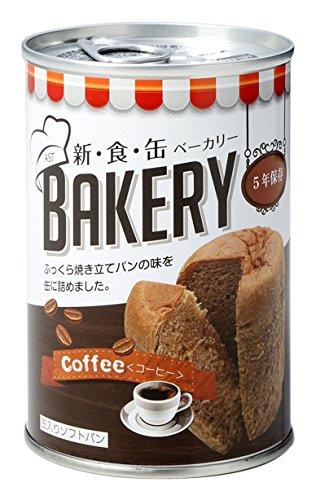 新・食・缶ベーカリー3缶組 (黒糖・オレンジ・コーヒー)