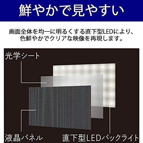 『シャープ 40V型 液晶 テレビ AQUOS LC-40E40 フルハイビジョン 長時間録画HDD対応 2画面表示』の4枚目の画像