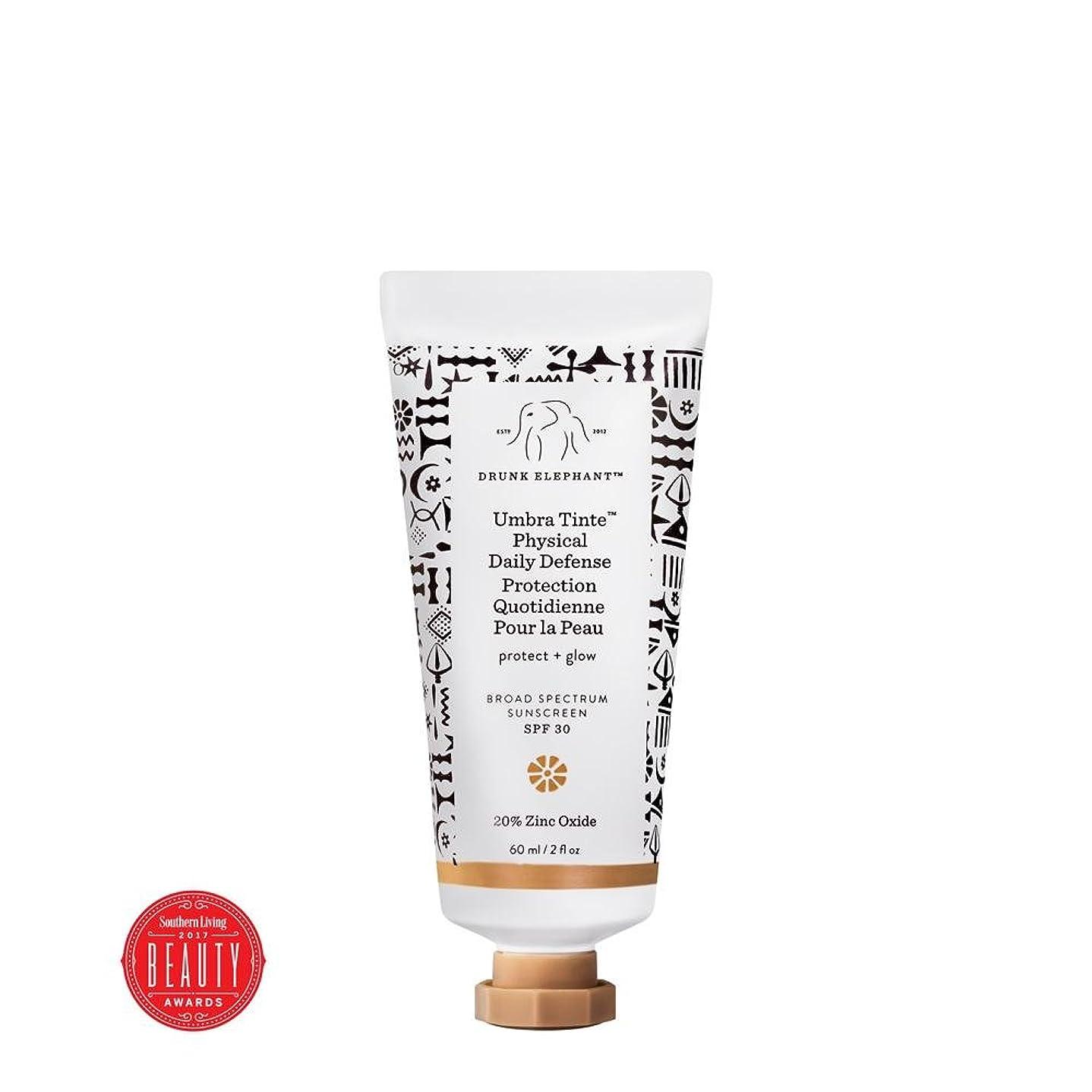 コールド報酬の口述するDrunk Elephant Umbra Tinte Sunscreen SPF 30 60mlドランクエレファント ウンブラティント サンスクリーンSPF 30