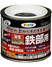 アサヒペン 油性高耐久鉄部用 1/5L ツヤ消し黒