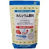 朝日工業 カルシウム肥料 500g