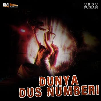 Dunya Dus Numberi (Original Motion Picture Soundtrack)