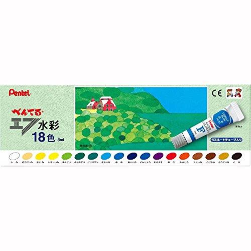 Pentel F watercolor Rami tube 18 colors