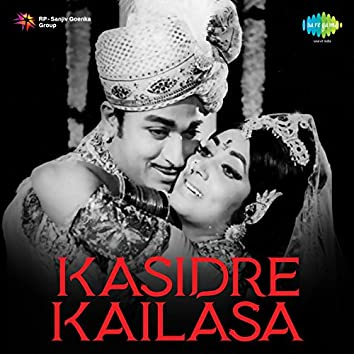 Kasidre Kailasa (Original Motion Picture Soundtrack)