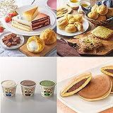 シャトレーゼ 糖質カットアソートBOX16品 糖質制限 低糖質 糖質オフ スイーツ アイス パン ピザ