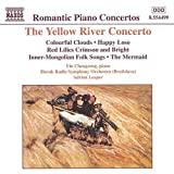 The Yellow River Concerto - in Chengzong