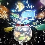 Lámpara Proyector Estrellas 360° Rotación Músic Lampara luz nocturna LED para bebés, con 6 películas de...