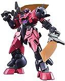 Bandai Hobby HG 1/144 #05 Ogre GN-X 'Gundam Build Divers