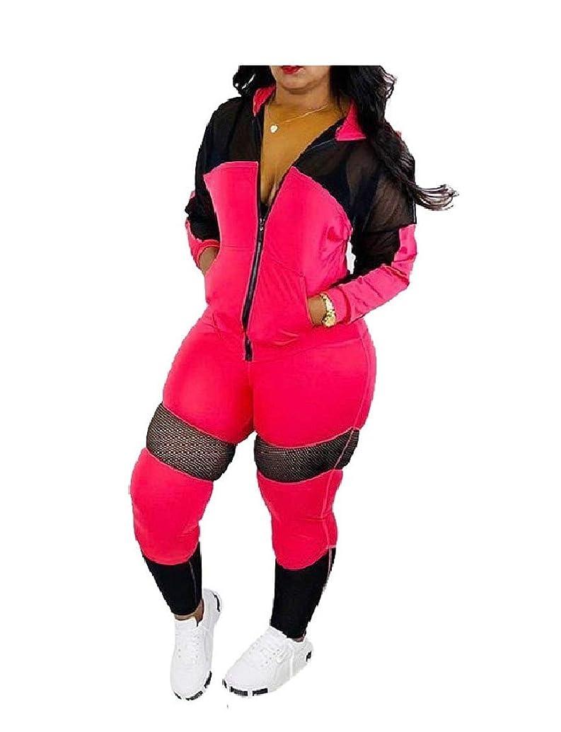 もう一度にやにや部族Beeatree 女性レジャーフードステッチ秋2ピースプラスサイズフリースウェットスーツ