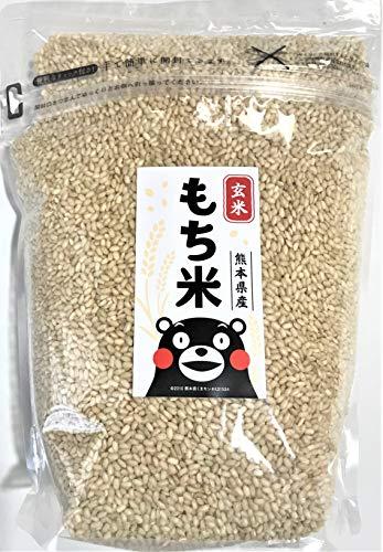 【Amazon.co.jp限定】 もち米玄米 熊本産 2kg 残留農薬ゼロ 玄米苦手な方に うまうま モチモチ食感 便利なジッパー付 今なら雑穀プレゼント