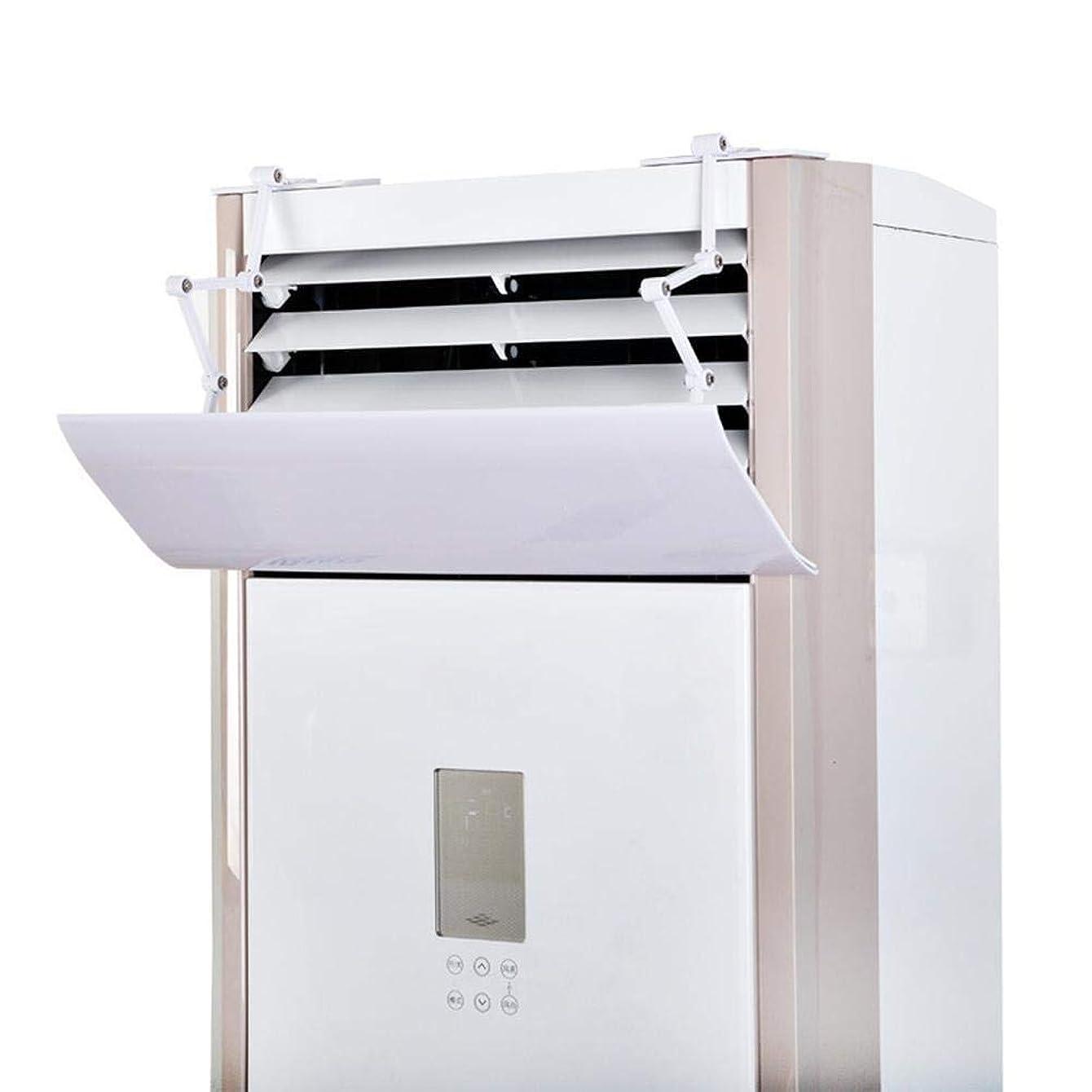 U-smile Vertical Air Conditioner Deflector Confinement Air Deflector Adjustable Air Conditioning Self-Adhesive Universal Telescopic Windshield