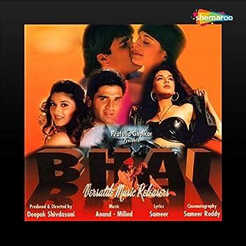Bhai (Original Motion Picture Soundtrack)