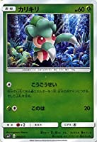 ポケモンカードゲーム サン&ムーン カリキリ / 強化拡張パック サン&ムーン(PMSM1+)/シングルカード