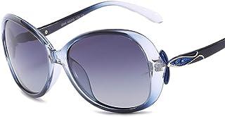 ZMP Outdoor Seaside Sunscreen UV400 Quality Ladies Polarized Sunglasses (Color : Blue)