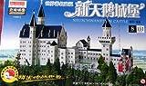 Charmland Neuschwanstein Castle 3D Puzzle by
