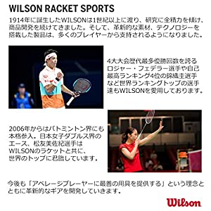 51soAywKQkL. SS300  - Wilson Tour V 9 Pack BK - Bolsa, Talla única