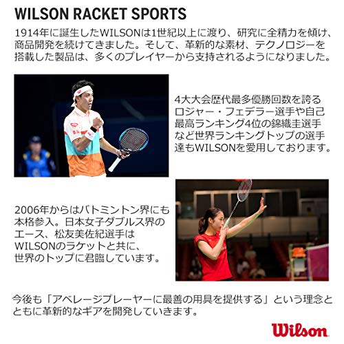 Wilson(ウィルソン)『TOURSTANDARD(WRT103800)』