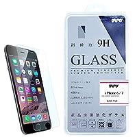 iPhone8/iPhone7/iPhone6/iPhone6S 強化ガラス 液晶保護フィルム ガラスフィルム