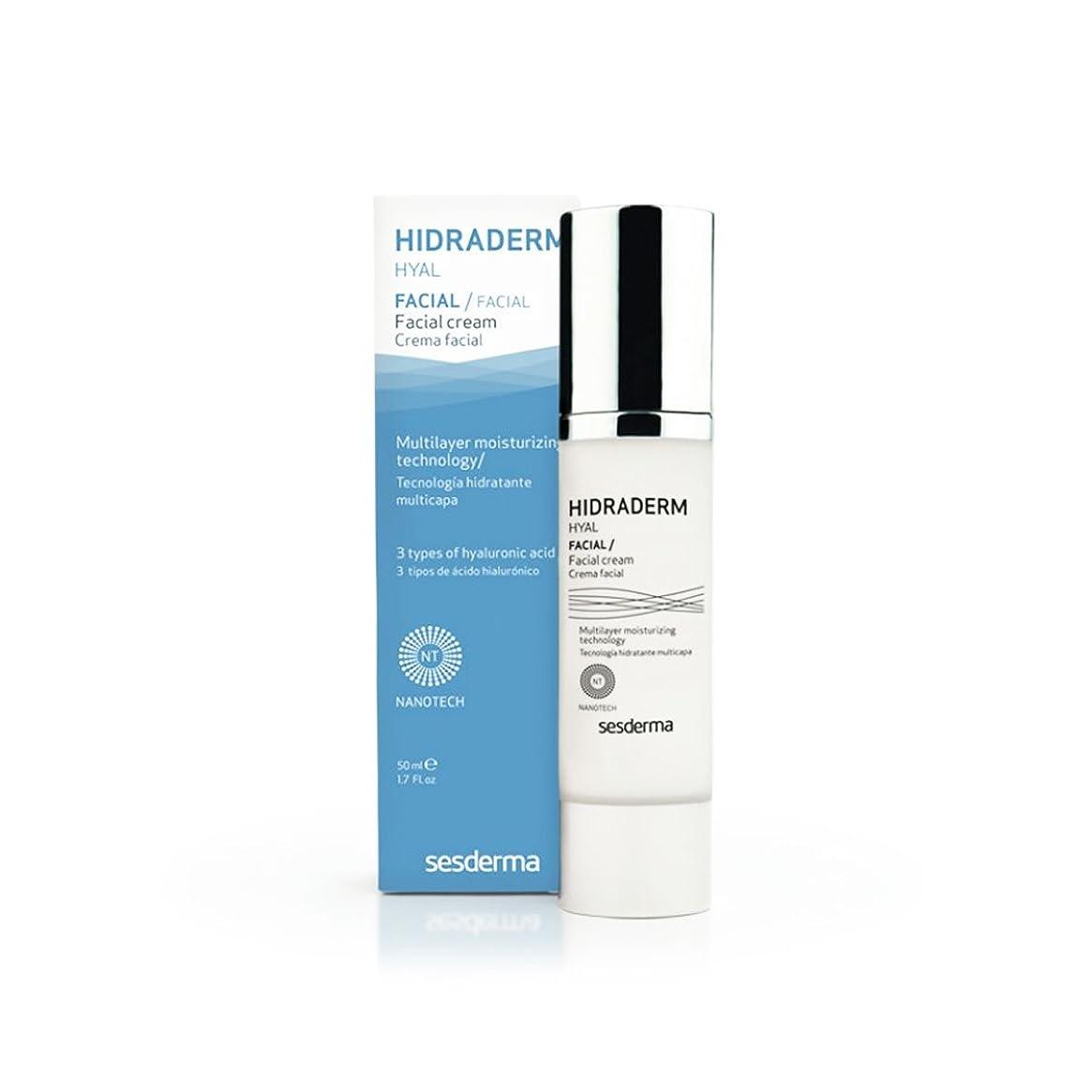 クラッシュ密輸エスカレーターSesderma Hidraderm Hyal Facial Cream 50ml [並行輸入品]