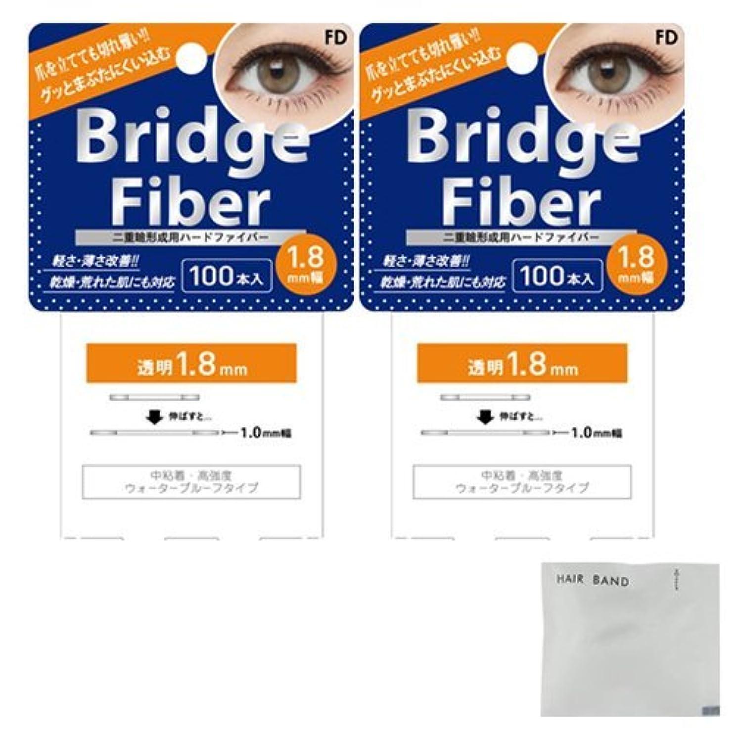 口クリスマス手綱FD ブリッジファイバーⅡ (Bridge Fiber) クリア1.8mm×2個 + ヘアゴム(カラーはおまかせ)セット