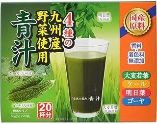 自然の極み 青汁 3g×20袋