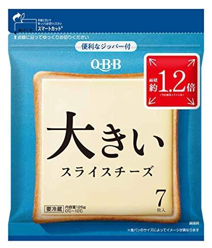 QBB 大きいスライスチーズ 7枚入り【入り数2】