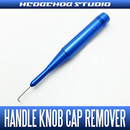 【HEDGEHOG STUDIO/ヘッジホッグスタジオ】 ハンドルノブキャップリムーバー Ver.2 サファイアブルー