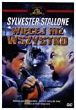 Over the Top [Region 2] (English audio) by Sylvester Stallone