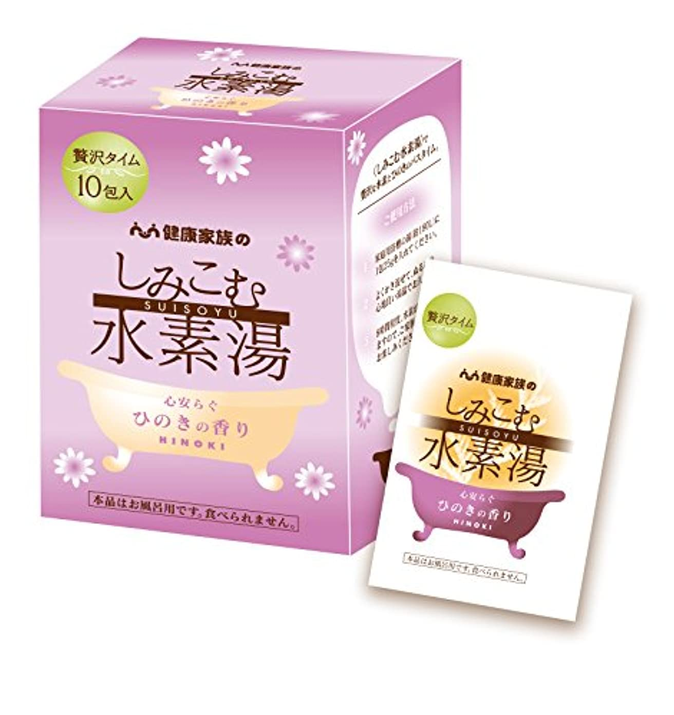 誇大妄想修復失態【健康家族】しみこむ水素湯 【30包セット】 (25g×30包)