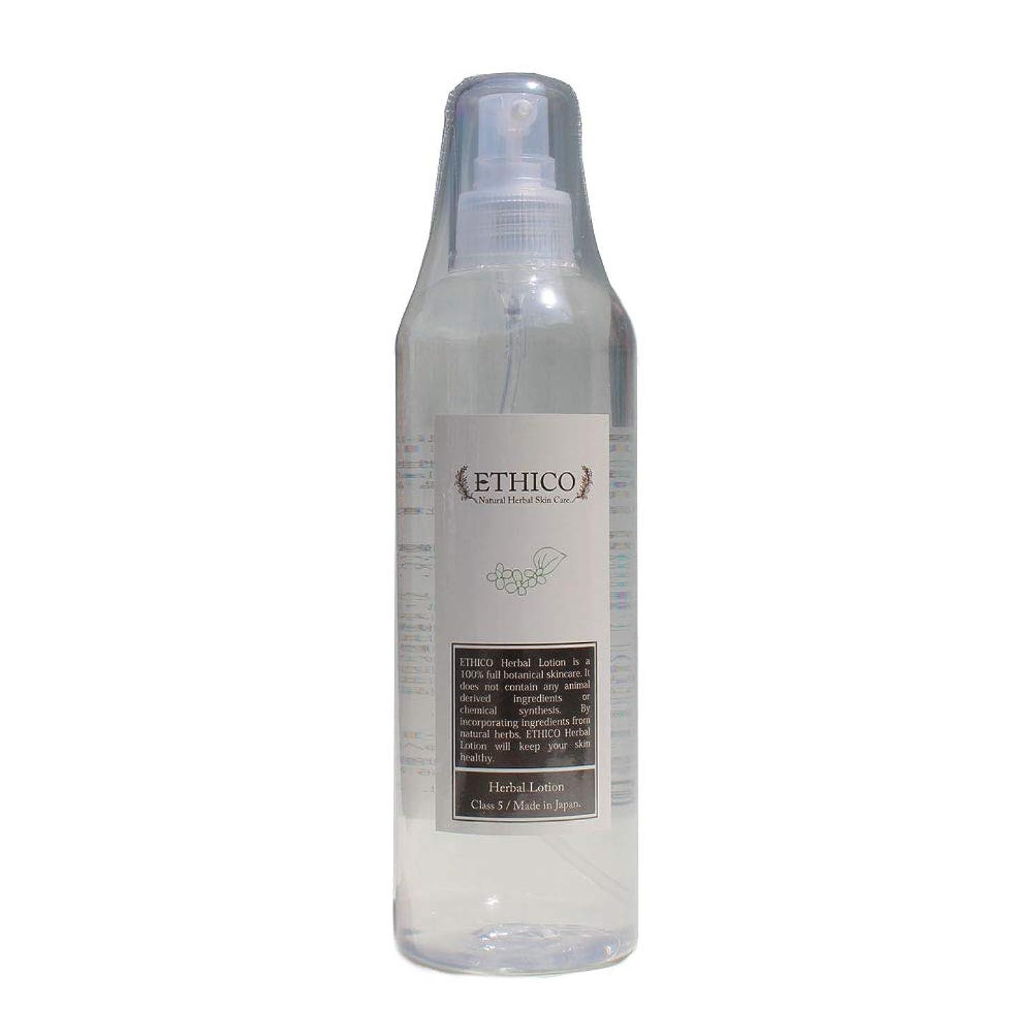 ETHICOハーバル化粧水 どくだみ 300mL