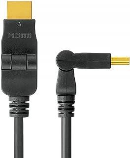 PremiumCord HDMI A - HDMI A Male / 3m Swivel Connectors