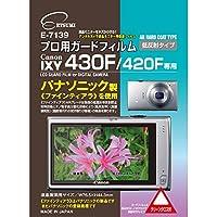 ETSUMI 液晶保護フィルム プロ用ガードフィルムAR Canon IXY430F/420F専用 E-7139