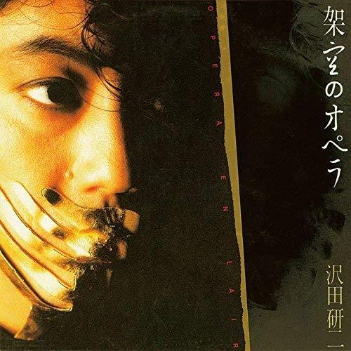 Kakuu No Opera [Shm-CD] [Import USA]